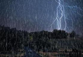 سیستان و بلوچستان بارانی میشود