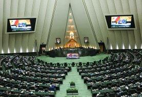 دو نماینده عضو شورای عالی توسعه فرهنگ ایثار و شهادت شدند