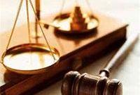 گناه دادگستری در ماجرای قتل رومینا زیاد است