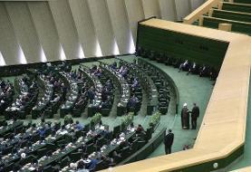 دیدار نمایندگان مجلس یازدهم با  آیت الله خامنه ای به صورت ویدئو کنفرانس
