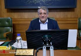 آنچه در دویست و هجدهمین جلسه شورای شهر تهران گذشت