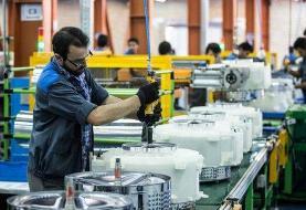 در بهار امسال چند بنگاه صنعتی راه اندازی شد؟