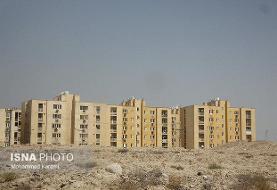 راهکار کاهش قیمت مسکن در قزوین چیست؟
