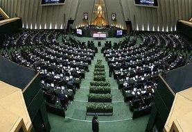 واکنش خبرگزاری اصولگرا به طرح سوال مجلس یازدهم از رئیس جمهور