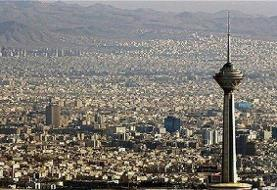 آلاینده ازن باز هم به آسمان تهران بازگشت