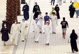 (تصاویر) بازگشایی مراکز خرید کویت