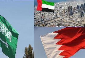 اتحاد سهگانه عربی علیه ایران | بحرین: در کنار عربستان برای مقابله با ...