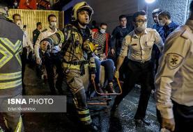 شناسایی اجساد قربانیان انفجار کلینیک سینا اطهر/ تحویل ۱۴ جسد به خانوادهها