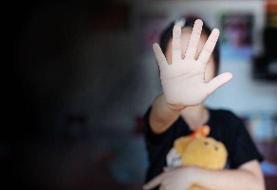 واکنش به خبر کودکآزاری خانواده افغانستانی مقیم کاشان