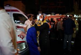 تحویل اجساد ۱۴ نفر از قربانیان حادثه سینا اطهر به خانوادههایشان | چه تعداد از کشتهشدهها ...