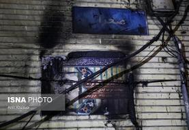 شرکت ملی گاز: نشت گاز عامل انفجار مرکز درمانی خیابان شریعتی تهران نبوده است