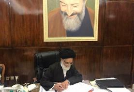 پیام تسلیت رییس دیوان عالی کشور درخصوص حادثه درمانگاه سینا
