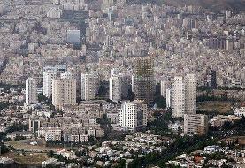 افزایش ۱۰ درصدی قیمت ملک مسکونی در تهران نسبت به اردیبهشت