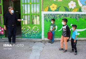 نامه انجمن حمایت از حقوق کودکان به روحانی درباره وضعیت آموزشی