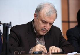 اعلام آمادگی وزارت بهداشت ایران برای کمک لبنان