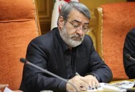 دستور وزیر کشور درباره حادثه تلخ آتش سوزی کلینیک سینا اطهر تهران