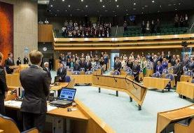 مخالفت پارلمان هلند با اسرائیل/ تشکر فلسطین