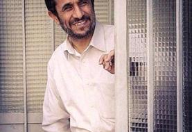 احمدینژاد میتواند دوباره رئیسجمهور شود؟