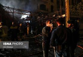 ادامه بررسیها درباره حادثه کلینیک سینا/انفجار و آتش سوزی سازه را تحت تاثیر قرار داده