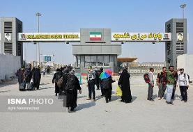 بازگشایی دو مرز مشترک دیگر با عراق