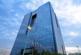 چراغ سبز بانک مرکزی درباره افزایش سود سپرده