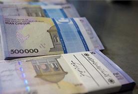 هزینه ۲۲ میلیاردی وزارت ورزش برای پرداخت پاداش مدالآوران