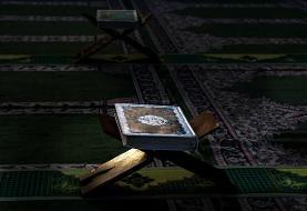 ضعف معلمان در آموزش قرآن/ تربیت ١٠ میلیون حافظ، امری شدنی است