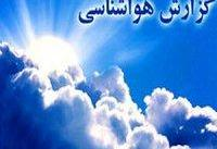 تداوم وزش باد شدید در نواحی شرقی و مرکزی کشور / هوای تهران خنک می&#۸۲۰۴;شود