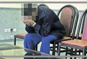 کشتن رفیق برای ازدواج با همسرش | زن: برای لو ندادن قتل شوهرم به من حق ...