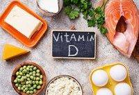 ویتامین D و چند راز پنهان