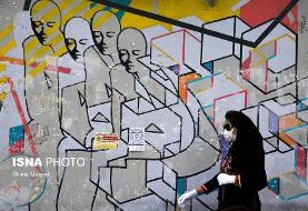 آخرین آمار رسمی کرونا در ایران و جهان | آمریکا رکورد زد | هشدار در ۱۰ استانِ ایران