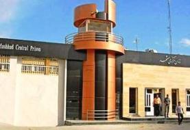 تایید اعدام یک زندانی به جرم نوشیدن مشروبات الکلی در زندان مرکزی مشهد