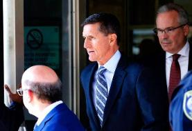 New Flynn Notes: 'FBI Leadership' Decided Not to Provide Russian Call Transcripts to Flynn in ...
