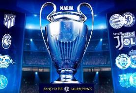 روز و ساعت بازیهای لیگ قهرمان اروپا از یک هشتم نهایی تا فینال مشخص شد