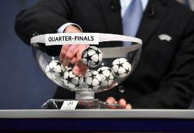 قرعهکشی لیگ قهرمانان اروپا برگزار شد؛ احتمال رویارویی رونالدو و رئال