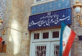 وزارت خارجه: جزئیات سند همکاری ایران و چین را علنی میکنیم