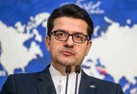 سخنگوی وزارت خارجه: قضاوت درباره حادثه زود است