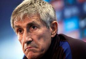 واکنش ستین به قرعه بارسلونا در لیگ قهرمانان