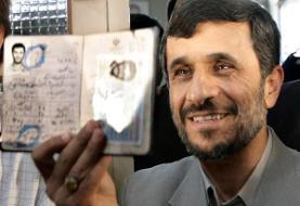 واکنش احمدینژادیها به اظهارات کدخدایی