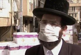 Coronavirus: Thousands protest in Israel over handling of economy