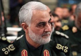 پیغامی که آمریکا صبح شهادت سردار سلیمانی برای ایران فرستاد /چه کسی پیام را به مقامات ایران رساند؟