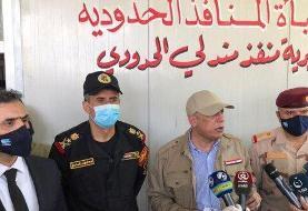 بازگشایی گذرگاه سومار با حضور نخستوزیر عراق