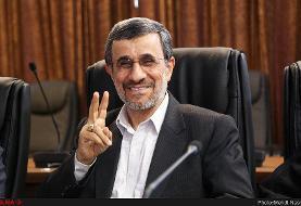 پس لرزههای نامه جنجالی محمود احمدی نژاد به محمد بن سلمان /وزیر دولت نهم هم شاکی شد