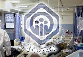 هرمزگان | پرداخت غرامت دستمزد ایام بیماری به همه بیمهشدگان مبتلا به کرونا