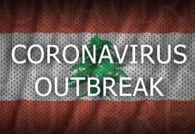 آمار روزانه مبتلایان کرونا در لبنان رکورد زد