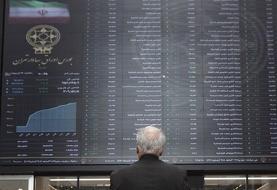 کدام سهام ها امروز بیشترین و کم ترین رشد را تجربه کردند؟