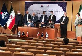قرارداد طرح توسعه میدان نفتی یاران امضا شد