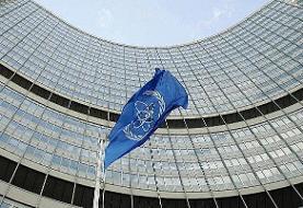 طرح مجلس برای توقف اجرای پروتکل الحاقی آماده شد؛ ایران از