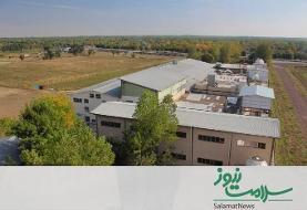 مجتمع صنایع دینه ایران، یکی از بزرگترین تولیدکنندگان گیاهان دارویی