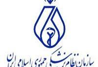 نامه هئیت مدیره سازمان نظام پزشکی تهران به وزیر بهداشت درباره کرونا